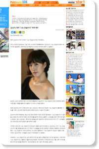 http://www.newsen.com/news_view.php?uid=201005071116041001