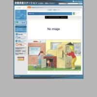 http://www.kikuyomu.com/bookp2.php?NUMBER_PK=17008
