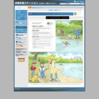 http://www.kikuyomu.com/bookp2.php?NUMBER_PK=17009