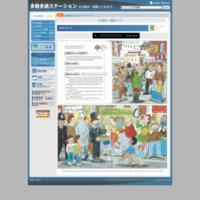 http://www.kikuyomu.com/bookp2.php?NUMBER_PK=17011