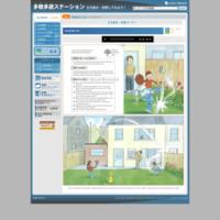 http://www.kikuyomu.com/bookp2.php?NUMBER_PK=17012