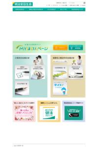 http://www.meijiyasuda.co.jp/