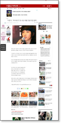 http://nownews.seoul.co.kr/news/newsView.php?id=20081126603003