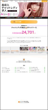 http://pokewaku.jp/