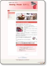 http://nakanishi.shiga.jp/