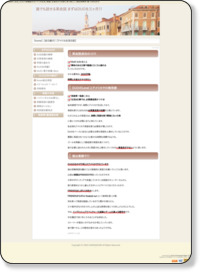 http://pc123.moo.jp/hanamomo/