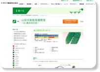 http://www.takii.co.jp/tsk/y_garden/spring/nigauri/index.html