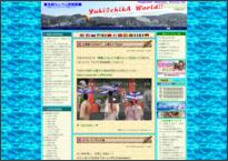 http://yukichika.com/blog