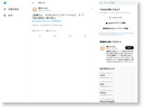 https://twitter.com/haru_201510/status/715559385943056385