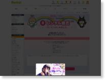 http://renta.papy.co.jp/renta/sc/frm/page/topics/c_rentanrental.htm