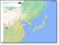 https://www.google.co.jp/maps/@34.4692824,125.3623865,5z?hl=ja