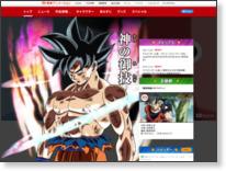 http://www.toei-anim.co.jp/tv/dragon_s/