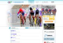 大分県自転車競技連盟