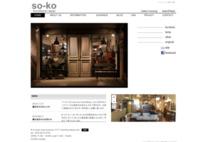 So-ko (マツイ工務店)