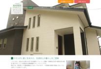 有限会社藤崎建築デザインオフィス