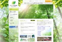 日本フォレスト株式会社
