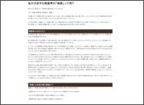 http://www.goshikiudon.com/