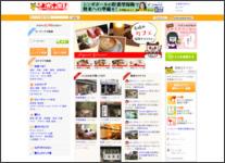 http://www.nagasaki-yokanavi.net/