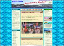 http://yukichika.com/