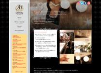 Ai Dining -Bar taste-