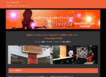 ジーチャンネル|C・friends