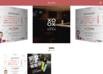 ジーチャンネル|X.O.X.O