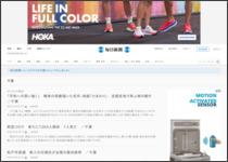 http://mainichi.jp/area/chiba/index.html