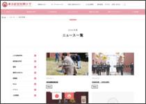 http://tokyokeiei.murata.ac.jp/info/