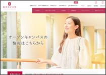 http://www.wayo.ac.jp/