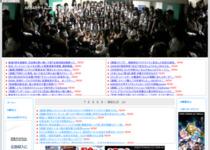 完璧  AKBとXX!「SKEとNMBの対決&腕相撲55番勝負出演AKB48、SKE48、NMB48、HKT48」の感想