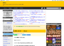 2016/7/16 今日のAKB48グループニュース