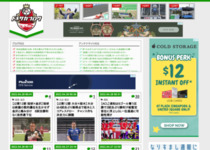 名古屋グランパスが興國高校FW大垣勇樹の来季加入内定を発表 J複数クラブによる争奪戦を制す