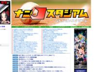 【悲報】野球部女子マネ、選手と一緒にランニングさせられ意識不明の重体