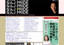 【野球】高卒で渡米した茂野吾郎の成績wwwww