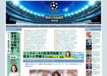 U20韓国、アルゼンチンに2-1で勝利し決勝T進出!イ・スンウがまた決めた