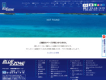 http://www.bluezone.jp/02whale.html