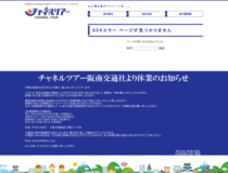 http://www.hta.co.jp/campaign/cam_oka_kujira.html
