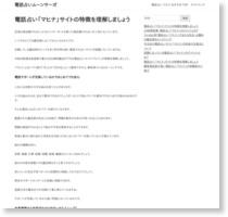 http://moon-saga.com/