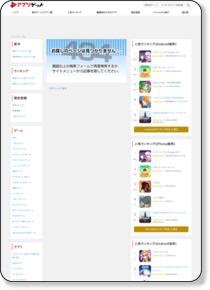 http://appget.com/appli/view/65298