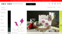 SOU・SOU netshop (ソウソウ)