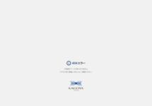 終活相談ドットコム エンディングノート特集