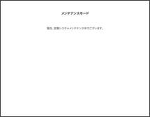ABC Eyelash 柏店