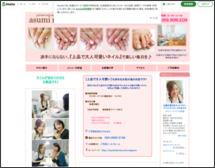 asumi nail 【アスミネイル】札幌市清田区