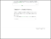 salon mix