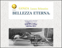 銀座BELLEZZA ETRNA