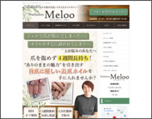 Nail&care salon Meloo