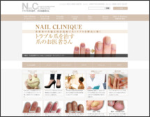 NAIL CLINIQUE 岡山店
