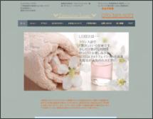 LUXE〜天使の手〜