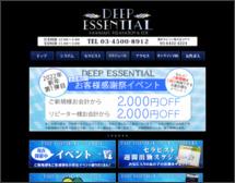 DEEPESSENTIAL 川崎店