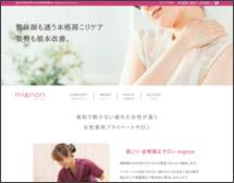 パーソナルトレーニング Re/BODY